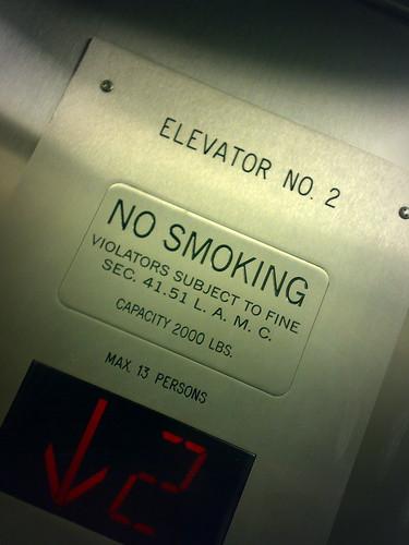 吸煙有害健康,衛生署關心您!