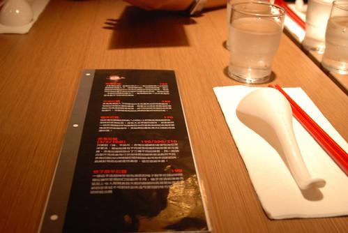 赤鬼拉麵-餐桌