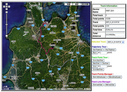 20071103180756-maps