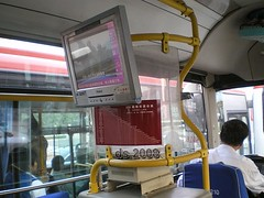 Earthquake in China - News in the Bus