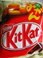 KitKat 温州みかん