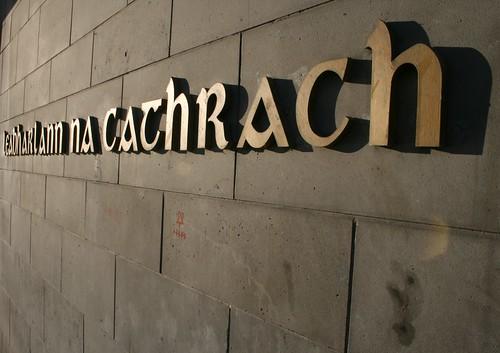 Leabharlann na Cathrach