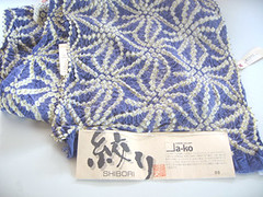 blue shibori 1