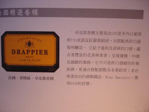 華航飛機餐 - PART 2 - 大胃周的部落格 - udn部落格