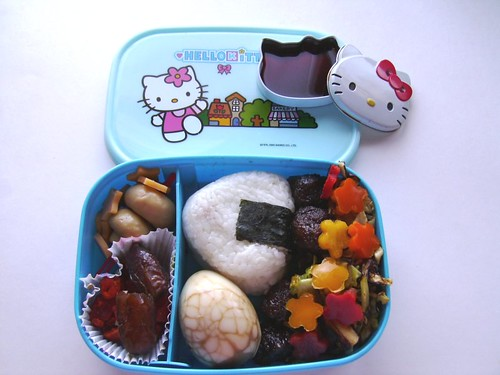 first bento