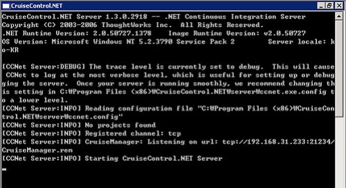 그림 1. CruiseControl .NET을 콘솔 모드로 실행시키기