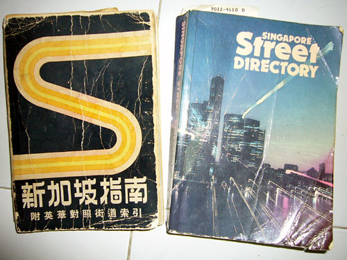 My Old Singapore Road Maps (1/6)