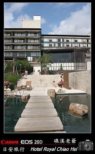 Hotel Royal Chiao Hsi_2007_1228_113917.jpg