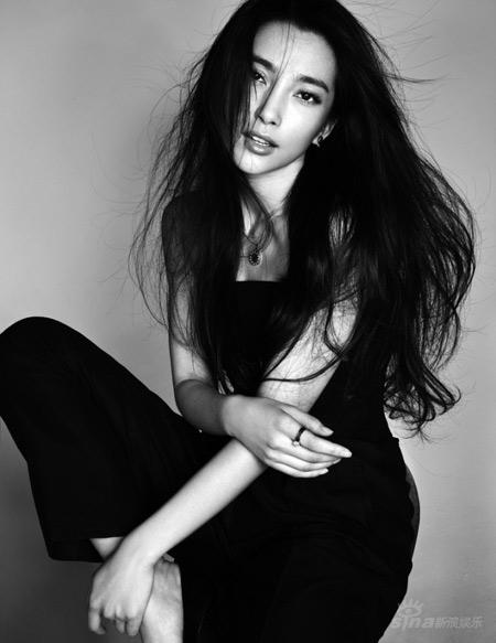 Bingbing Marie Claire