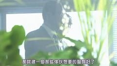 [SUBPIG][Iryu 2 ep02][(025988)05-11-19]