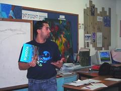 צלול בקהילה בית הספר לאומנויות ראשלצ 018