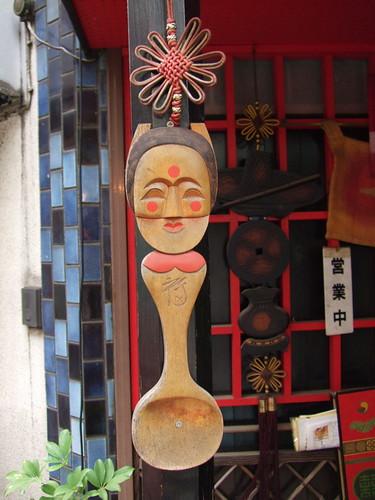 spoonhead
