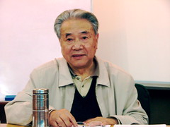 Dr. Zhang II