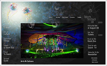 boom music festival website 2008 screenshot