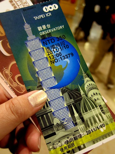 Ticket to Taipei 101
