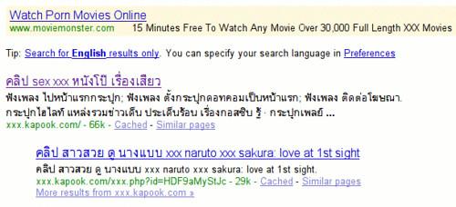 xxx.kapook.com Blackhat SEO
