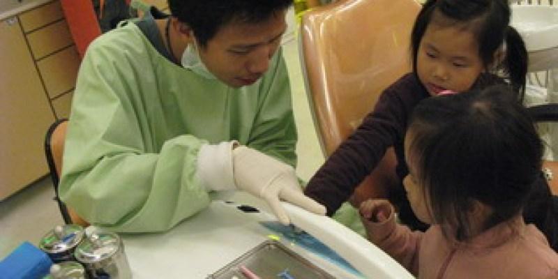 牙齒檢查、塗氟第三回(3.7ys)