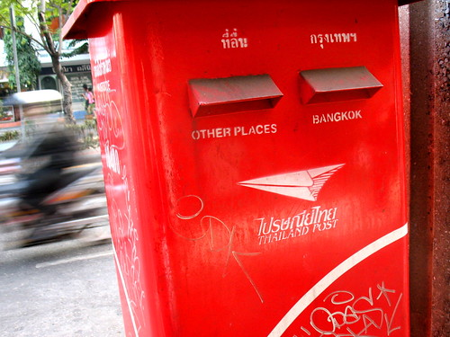 bangkokotherplaces