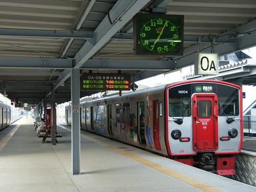 早上七點五分的熊本站