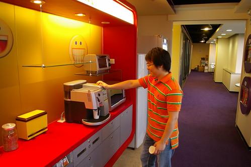 Yahoo! Taiwan Office