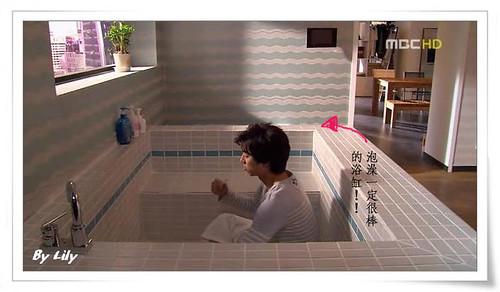 翰潔家的浴缸