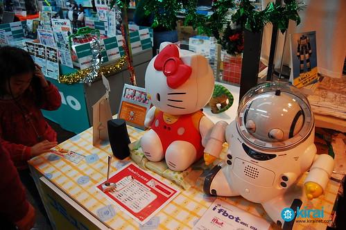 robot tsukumo robotica robotics