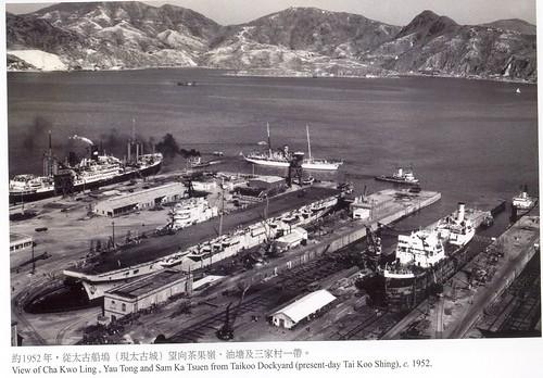 博文札記: 製造香港的製造業