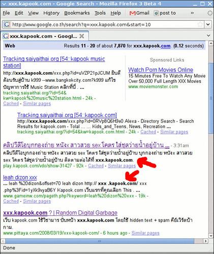 """""""xxx.kapook.com"""" on Google"""