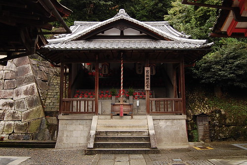 Kiyomizu 4