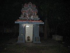 Ishti Linga shrine