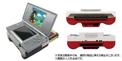 DS to NES