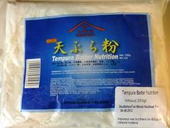 Tempura flour
