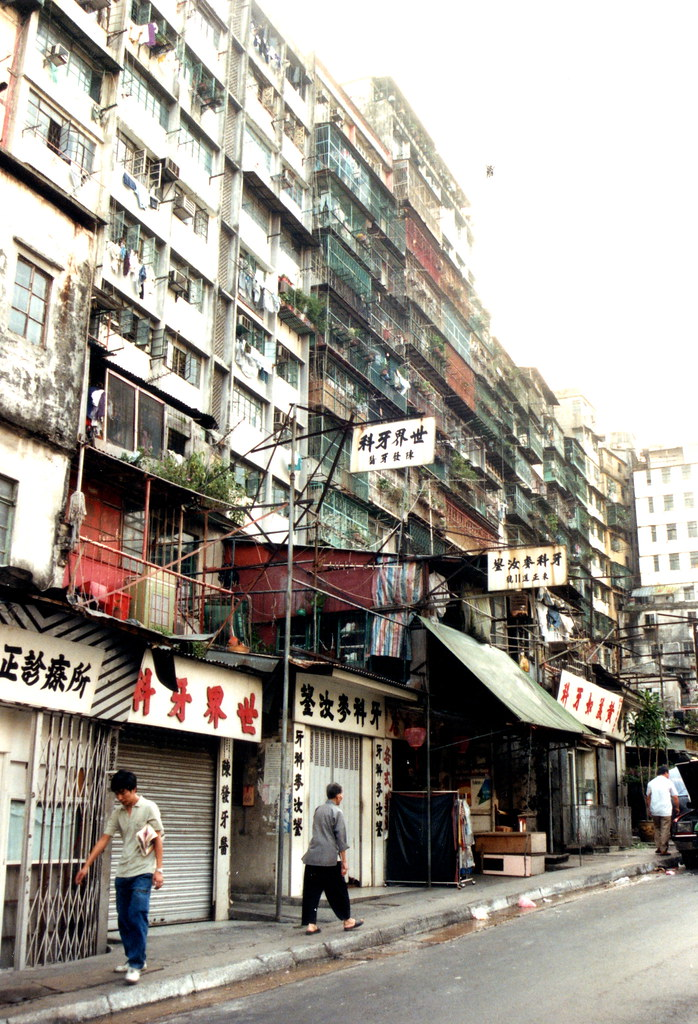 九龍城寨 - Kowloon Walled City in 19 by antwerpenR, on Flickr