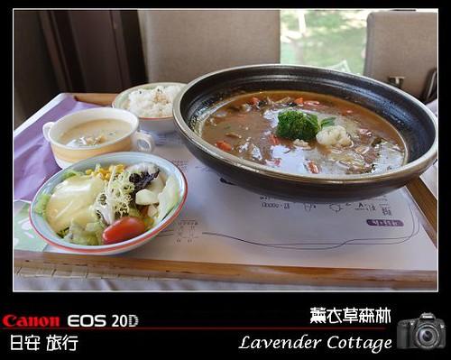 LavenderCottage_0014