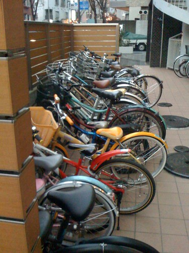 Mitaka bikes