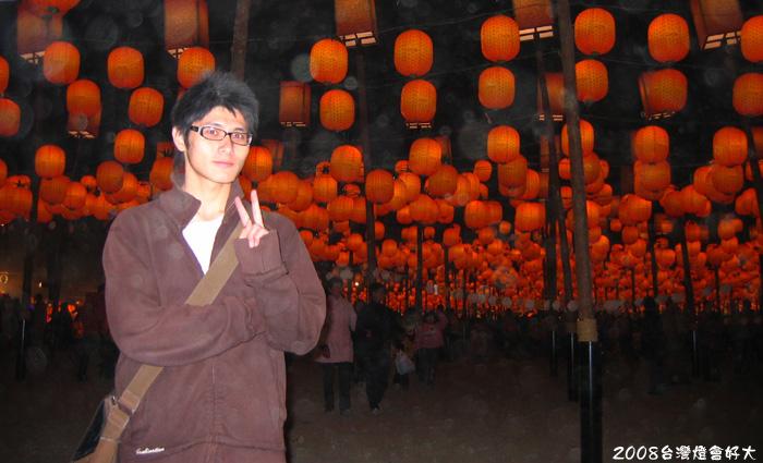 好大的臺灣燈會 @ JF travel life...... :: 痞客邦