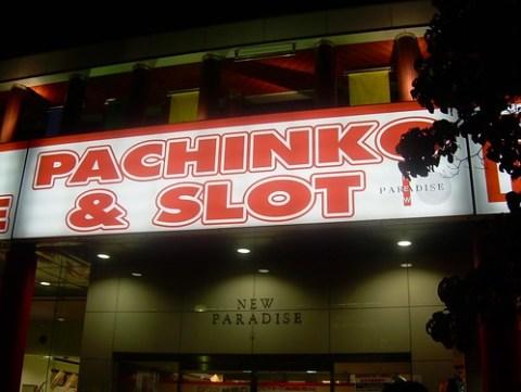Pachinko & Slot en Kyoto
