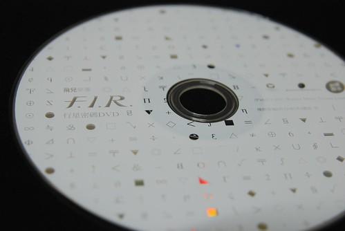 F.I.R.愛‧�姬-行星密碼DVD