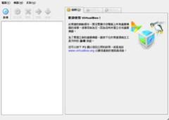 Screenshot-Sun xVM VirtualBox