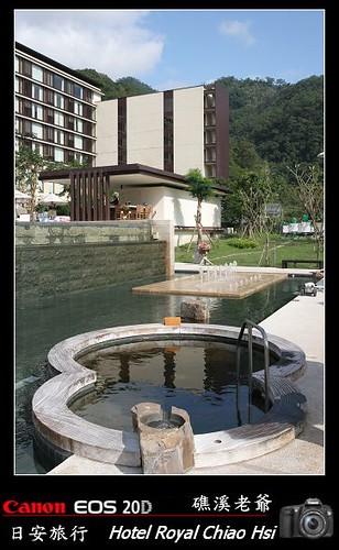 Hotel Royal Chiao Hsi_2007_1228_113940.jpg