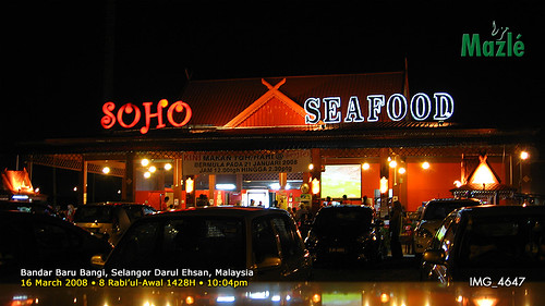 Soho Seafood @ Flickr