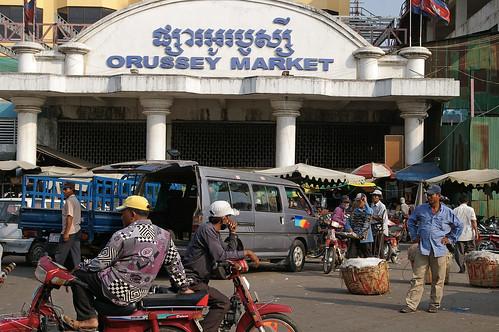 orussey market entrance