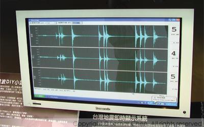 921地震教育園區-0009