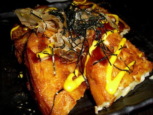 Guu Izakaya - okonomiyaki