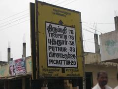 Distance from Uthukottai