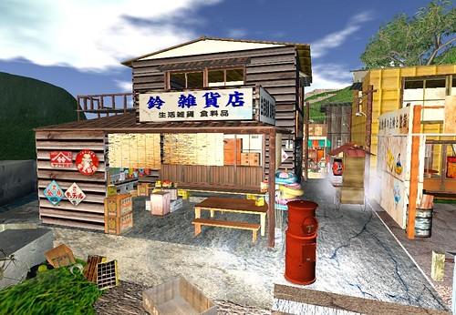 Japan Dream Kenjin (01/15/08)