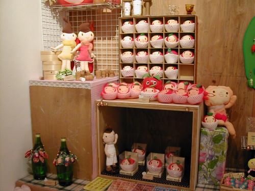 Mari-Brand Lush Plush Express Exhibition (8)