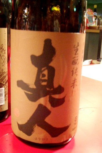 Mansaku no Hana
