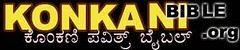 Konkanibible.org