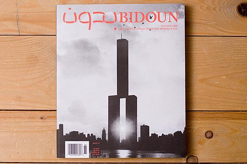 Bidoun #13